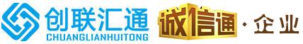 湖南省创联汇通电气有限公司
