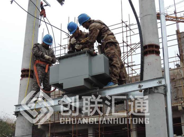 [创联汇通案例]北京-中国铁道科学研究院油浸式变压器