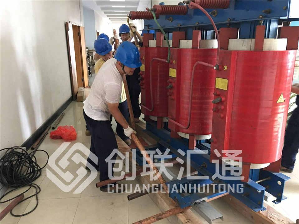 [创联汇通案例]福建泷建设订购10KV干式变压器2台