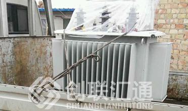 [创联汇通案例]福建-大田利能10KV级油浸式变压器