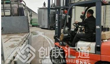 [创联汇通案例]北京中科10KV油浸式变压器一台