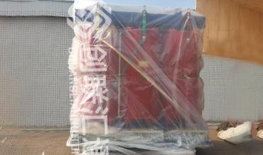 [创联汇通案例]广东中翔订购10KV干式变压器一台