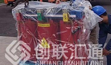 [创联汇通案例]广东河源SCB10-1000/10-0.4